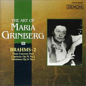 MT_Grinberg-Dubrovsky-USSR-Brahms-PC1-DENON.jpg
