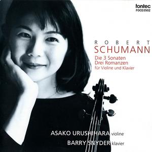 MT_AsakoUrushihara-Snyder-Schumann-fontec-FOCD-3502_1.jpg