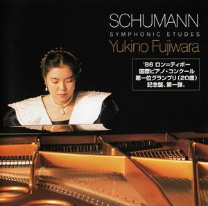 MT_YukinoFujiwara-op13-Victor-BZCD-1002_1.jpg