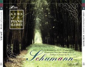 MT_Hiroko-Ehara-Schumann-PIGEON_3.jpg