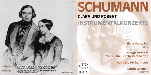 MT_Margolina-Clara-und-Robert-Schumann-Ars_1.jpg