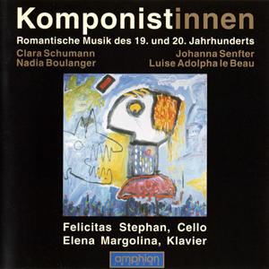 MT_Stephan-Margolina-Clara-Schumann-op22-amphion_1.jpg