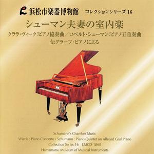 MT_Kikuko-Ogura-Hamamatsu-Graf-Robert-and-Clara-Schumann-2008_1_02.jpg