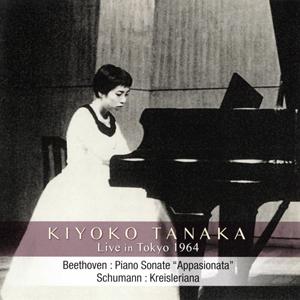 MT_Tanaka-Schumann-op16-1964-live-King_1.jpg